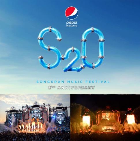 img-S2O-Songkran-Music-Festival