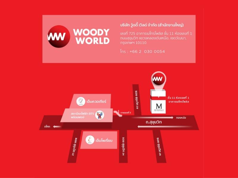 img-woodyworld-map-location